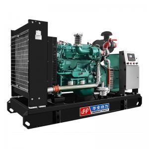 China Low Price Industrial 120kw Gas Power 220v 50hz Alternator 3 phase Ac Generator on sale
