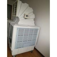 China Moly industrial air cooler commercial air cooler australia eco-environmenatl summer water cooling on sale