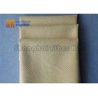 Buy cheap 45*50cm 280gsm Chamois Cleaning Cloth , Microfiber Synthetic Chamois Drying from wholesalers