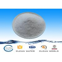 China ISO Water soluble polymers for iron ore filtering , Polyacrylamide Water Treatment wholesale