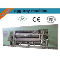 China Waste Paper Full Auto Rotating Type Egg Tray Forming Machinery / 5000pcs/ h on sale