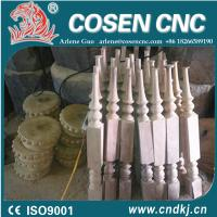 China different wooden column processing wood lathe machine from China factory wholesale