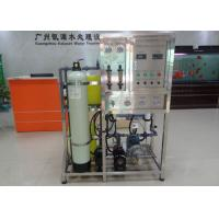 China 100LPH Seawater Desalination System , Sea Water Purification System Carbon Steel Tank wholesale