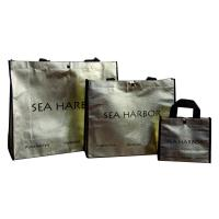 Buy cheap Customized Non Woven Carry Bag Golden Fabric Silk Screen Printing Logo from wholesalers