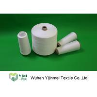 China Smooth Knotless Spun Polyester Sewing Thread Counts 50s 50/2 In 100PCT Poly wholesale