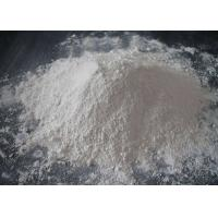 China HS CODE 281122 Clear Coat Flattening Agent For Matte Or Water - Based Coatings wholesale