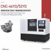 China Precision Slant Bed Turret Type Mini Cnc Lathe Machine Y Axis Turning And Milling Series wholesale
