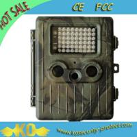 China KO-HC03 Rechargeable Low battery Live Hunting Camera wholesale