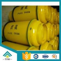 China Sell High Quality Ammonia(R717,NH3) wholesale