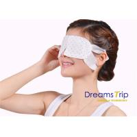 China Disposable Fatigue Relief Steam Eye Mask Unscented Moisturizing warm Relax SPA wholesale