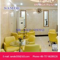 Buy cheap High strength mdf decorative wall panel 2440*1220*6/8/9mm from wholesalers