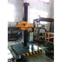China High Precision Column And Boom Welding Manipulators For Automatic MIG / CO2 / GTAW wholesale