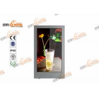 Buy cheap 70 Inch IP65 Dustproof LCD Advertising Display With Intelligent Air Conditioner Cooling System from wholesalers