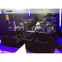 China Interactive Customizable Virtual Wonder Mobile 5D Theater With Safety Belt And 3D Glasses For Amusement Park wholesale