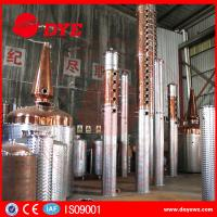 China Manual Stainless Steel Industrial Alcohol Distillation Equipment wholesale