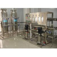 China Electronic Industrial Water Purification Equipment 1000LPH For Pure Water wholesale