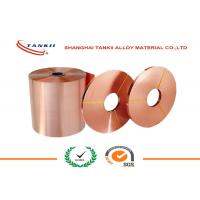 China Copper Sheet Roll 0.5mm * 300mm Pure Copper Sheet for Railway Electrification ROHS on sale