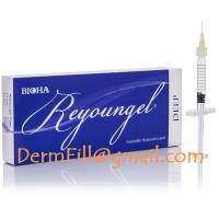 China Reyoungel Deep, Dermal filler, 2ml pre-filled , hyaluronic acid injections , cosmetic surgery wholesale