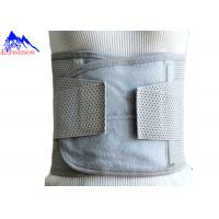 Buy cheap Mesh Cloth Breathable Waist Support Back Belt Suitable For Use In Summer from wholesalers