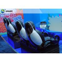 China Pneumatic 5D Motion Theater Chair With Spray Water Function Rubber Cover wholesale