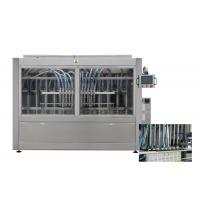 Buy cheap 316L stainless steel OEM cheap automatic bottle washing filling capping machine from wholesalers