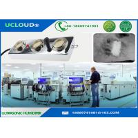 China Dust Control Ultrasonic Mist Maker 8000 Hours Service Time SMT Processing wholesale