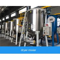China Big Vertical Color Plastic Mixer Machine And Dryer Machine Helical Circular Mixture wholesale