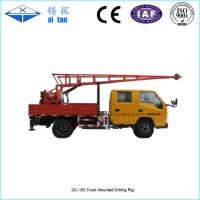 Buy cheap GC-150 Hydraulic Chuck Truck Mounted Drilling Rigs For Blast Hole , Exploring from wholesalers