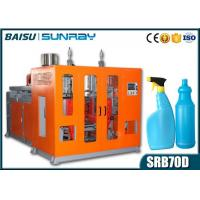 China 0 ~ 2L HDPE Small Bottle Automatic Blow Molding Machine 550BPH Capacity wholesale