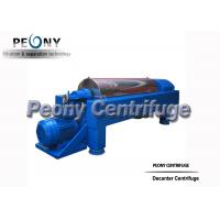 China Continuous Drilling Mud Centrifuge Industrial Auto Sludge Dewatering Decanter Centrifuge wholesale