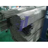 Buy cheap Welding Round Precision Steel Tubing For Hydraulic Distribution Systems / Circles. from wholesalers