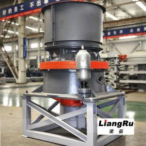 Buy cheap Multiple Cavity Granite Crusher Machine 160 Kw , MIning Rock Crushing Equipment from wholesalers