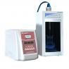 China Ultrasonic Cell Disruptor wholesale