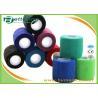 China Non Woven Elastic Cohesive Bandages Self Adhesive Bandage Elastic Bandage wholesale