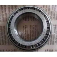Buy cheap 35X80X21 Bearing from wholesalers