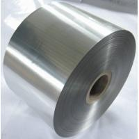 Buy cheap 7000 Series Rolled Aluminum Sheet Magnesium Silicon Copper Alloy Aluminum from wholesalers