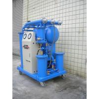 China Used insulating oil reconditioned machine,waste transformer oil disposal system on sale