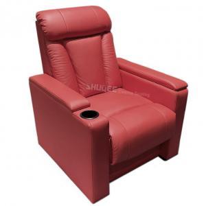 China Luxury Home Cinema Couple Red VIP Leather Cinema Sofa Retro Soft Movie Theater Seats wholesale