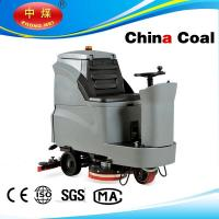 China GM110BT85 Two Brushes auto cordless ride on floor scrubber industrial cleaning machine wholesale