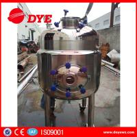 China Magnetic Stainless Steel Mixing Tanks For Cosmetic Raw Material wholesale