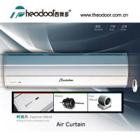 Buy cheap Eco - Friendly Hospital Theodoor 60 Inch Air Curtain With Two speeds from wholesalers
