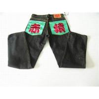 China MAN BRAND JEANS--cheapnikeoutlet wholesale