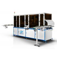 Buy cheap Wine Glass Bottle  Automatic Screen Printing And Hot Stamping Machine With LED UV Curing Device from wholesalers