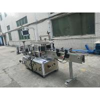 Buy cheap Self Adhesive Sticker Double Sided Bottle Labeling Machine Full Automatic from wholesalers