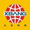 China Yisheng Machinery Technology Co.,LTD. (Wenzhou) logo