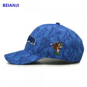 China BEIANJI Sapphire Blue Custom Logo Baseball Caps 100% Cotton wholesale