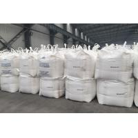 Buy cheap 99% Min Sodium Bicarbonate Food Grade / Industrial Grade / Feed Grade CAS 144-55 from wholesalers