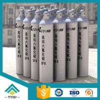 Sell High Quality Speciality Gases