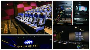 China Blue 4D Cinema Motion Seats Leather Movie Chairs Pneumatic or Electronic Effects wholesale