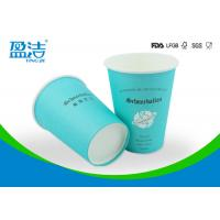 China Bulk 400ml Disposable Paper Cups Taking Away With Smooth Round Rim wholesale